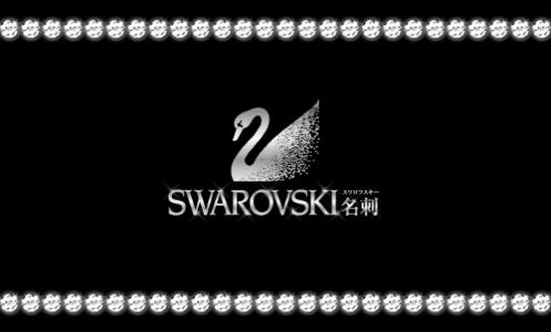 swarovski_001