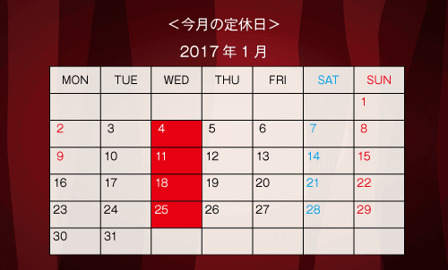 裏面カレンダーのサンプル画像