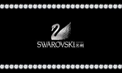 swarovski_002