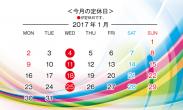 calendar_001