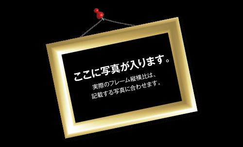 photoframe_a_001