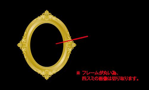 photoframe_b_001