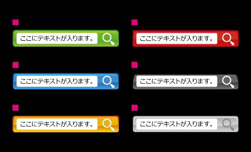 searchbar-a_001