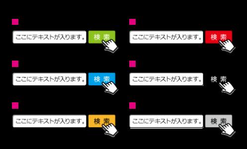 searchbar-b_001