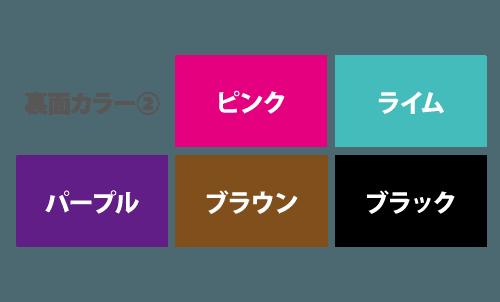 reprinting_001