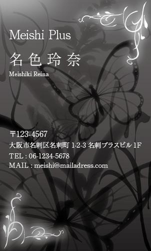 2010_data